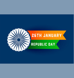 National happy republic day india background vector