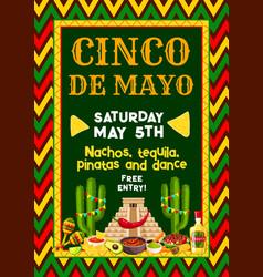 mexican cinco de mayo party fiesta flyer vector image