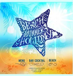 Enjoy summer holiday beach poster abstract blur vector