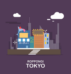 Roppngi fantastic city in tokyo design vector