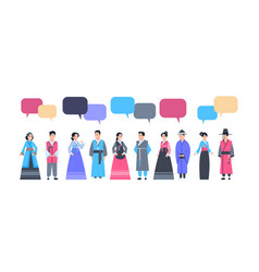 group of asian people in traditional clothes with vector image