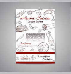 Arabic meals restaurant menu ramadan greeting vector