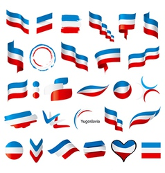 Biggest collection of flags of Yugoslavia vector