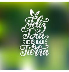 Feliz dia de la tierra translated from spanish vector