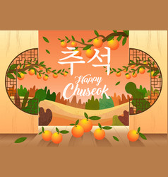 Happy chuseok mid autumn festival rabbits moon vector
