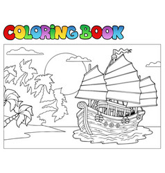 Coloring book with chinese ship vector