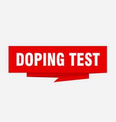 Doping test vector