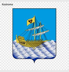 Emblem of kostroma vector