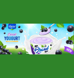 realistic yogurt ads poster vector image