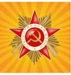 Victory day 9 may banner vector