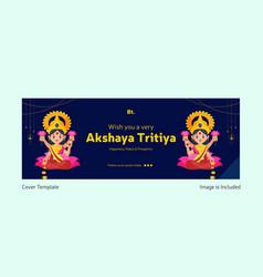 Akshaya tritiya cover page design vector