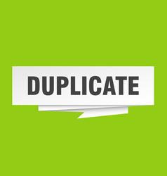 Duplicate vector