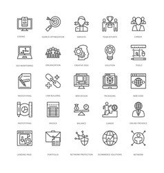 web design and development icons 15 vector image