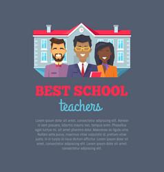 Best school teachers with text vector