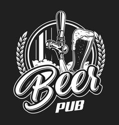 Vintage beer pub logotype concept vector
