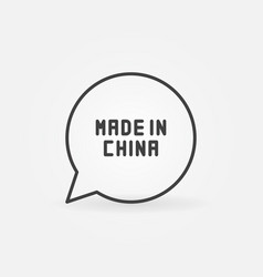 made in china in speech bubble vector image vector image