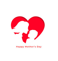 Happy mothers day love background with heart vector