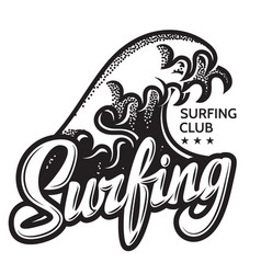 monochrome calligraphic inscription surfing vector image