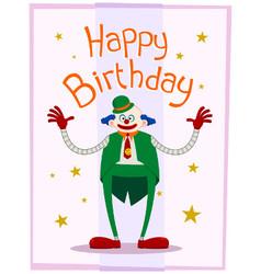 Fat clown birthday greeting vector