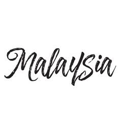 Malaysia text design calligraphy vector