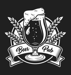 Vintage beer festival logo concept vector