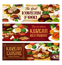 Korean restaurant food korea national cuisine vector