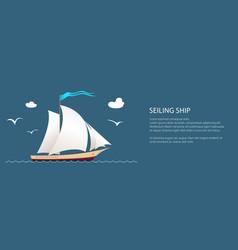 yacht at sea banner vector image