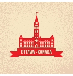 Centre block and the peace tower - the symbol vector
