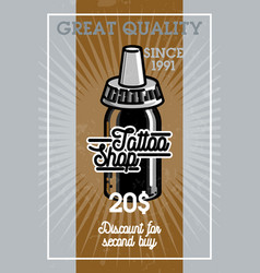 color vintage tattoo shop banner vector image