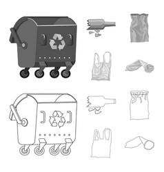 Dump and sort symbol set vector