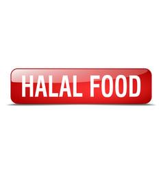 Halal food vector
