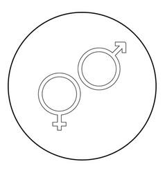 Venus and mars symbol the black color icon in vector