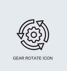 Gear rotate icon vector