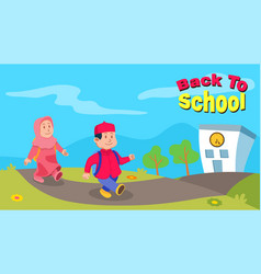 moslem kids back to school greeting vector image