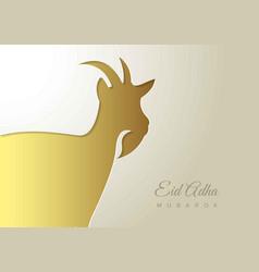 Eid al adha mubarak celebration muslim vector