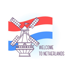 windmill the netherlands amsterdam landmark vector image
