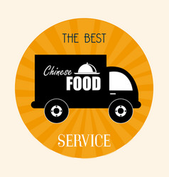 food design over white background vector image
