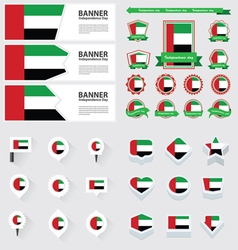 SET united arab emirates vector image