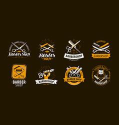 barbershop set labels or emblems vector image