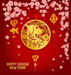 Chinese new year greeting card with dog and flower vector
