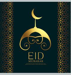 creative mosque design for eid festival vector image