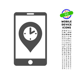 mobile time pointer icon with set vector image