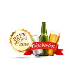 oktoberfest beer festival celebratory cover vector image