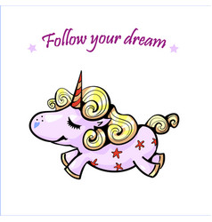 good night cute unicorn sleeping and rainbow vector image