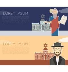 Jew banner vector