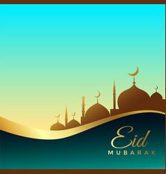 Beautiful eid mubarak background design vector