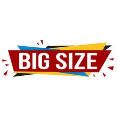 big size banner design vector image