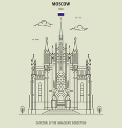 Cathedral of the immaculate conception in moscow vector