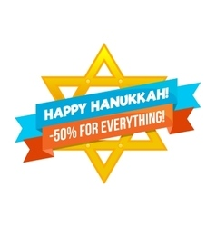 Happy Hanukkah Sale Emblem Design vector image