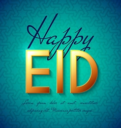 Happy Eid Islamic Greeting Background vector image